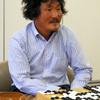 プロ棋士の日韓文化比較論