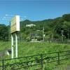 広島高速4号線はラージヒル