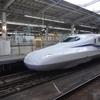 大阪~名古屋で新幹線&近鉄乗り比べ!東海道新幹線N700S系のグリーン車に乗ってみた。