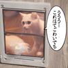 猫扉のライフはゼロよっ!