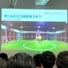鬼木祐輔が語る日本サッカー発展のヒント|ボールと繋がる日本人、ゴールと繋がるブラジル人