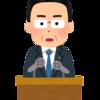 【長期投資】2021年10月6日の金融商品残高【楽天証券】