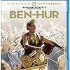 【映画感想】『ベン・ハー』(1959) / 古き良き時代のハリウッド大作。チャリオットの激走シーンに刮目せよ!