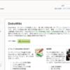 UbuntuにDokuWikiをインストールした