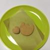 米粉のクッキー☆卵、小麦、乳不使用