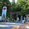 神々の住まう地・熊野の総本山。熊野本宮大社にお参りに行ってきた