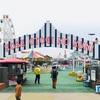 駐車場無料・入場無料/大阪近郊の遊び場/神戸フルーツフラワーパーク
