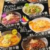 奇をてらっていない東京担々麺RAINBOW@錦糸町