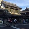 氷川神社の縁結び風鈴は8/31まで! COEDO飲みつつ浴衣でぶらり小江戸川越散策、おすすめスポット5選