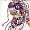 SINGER FOR SINGER / MISIA (2004 FLAC)
