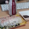 はま寿司で買った甘口醤油で刺身を食べた