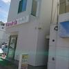 サンドイッチ工房 サンドリア / 札幌市中央区南8条西9丁目