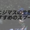 北海道の渓流釣りと言えばまずはニジマスでしょ!!