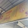 スリランカ旅行記 その10 南に向かう ゴール、ミリッサへ