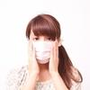 マスクにうがい、効果無いインフルエンザ対策してません?