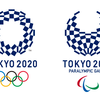 2020年東京五輪のチケットはいつから購入できるのかや購入方法について