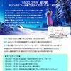 12〜1月のライブイベントスケジュールです。