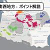 南西地方 ★ 河川、各地区の位置・名称、カオール、マディラン など