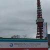 MINATOシティハーフマラソン2018完走ブログ