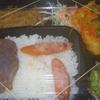 [20/12/18]「琉花」の「白身魚の南蛮漬け(日替わり弁当)」 300円 #LocalGuides