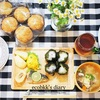 在宅勤務1日目~ランチプレートと夜ごはん/My Homemade Lunch and Dinner