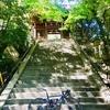 4月のちょいライドまとめ&神戸の近場サイクリングコースガイド