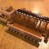 nanoblockでつくる日本の世界遺産 002