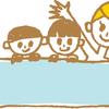 3人目が産まれたらお風呂はどうする?Part.1 年の差が小さい兄弟のお風呂入れ体験談(3人目が4ヶ月くらいまで)