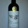 今日のワインはフランスの「シャトーピュイドギランド」1000円~2000円で愉しむワイン選び(№45)