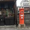 丸い郵便ポストと山口百恵のポスター