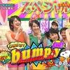 bump.y@「HEY!HEY!HEY!アイドルの祭典スペシャル!!」