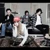 岸田教団&THE明星ロケッツ という轟音ギターがヤバすぎるバンド