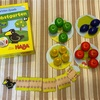 2歳からできておままごとにも使える!!「はじめてのゲーム果樹園(Erster Obstgarten)」