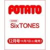 【Amazon】POTATO(ポテト) 2020年12月号  #SixTONES