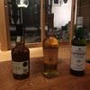 【京都・西陣】ウイスキーとチョコのカクテルBAR #1