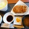 高松駅構内の美味しいとんかつ屋【ケ晴レ】11時から20時半まで注文可能!