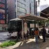 池袋地区の羽田空港行きリムジンバスのバス停を調べてみました