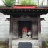 刀塚に築かれた子育地蔵菩薩 愛宕さま(横浜市旭区)