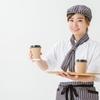【接客業】飲食店経験者が考える、こんなお客様は嫌だ!!
