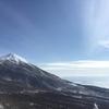 Bandai Ski resort - Alts Bandai