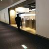 羽田空港 カードラウンジ「POWER LOUNGE SOUTH」に立ち寄ってきました。