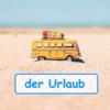 【保存版】ドイツ語 A1必須単語&例文リスト- Uから始まる単語帳