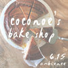 coconoe's bake shop 第4弾!