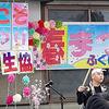レウス大活躍  ~ふくし生協春祭り~