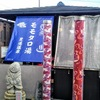 嵐山の足湯へ②観光64...20200202京都