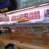 新幹線がビューンとくる回転寿司、かっぱ寿司へ行ってきました。―母の日のプレゼント
