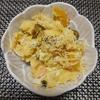 【独身女性の雑料理】燻製ポテトサラダwith沢庵を作ったら、簡単に幸せになれた話。そして今日も酒が止まらない