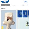 BLSシリーズ③胸骨圧迫(心臓マッサージ)
