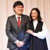 山ちゃんと蒼井優さん結婚!ラジオ『山里亮太の不毛な議論』を聴いて思ったこと。