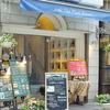 【オススメ5店】心斎橋・なんば・南船場・堀江(大阪)にある紅茶が人気のお店